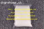 Ropivacaine   cas 84057-95-4 & nitroethane cas 79-24-3